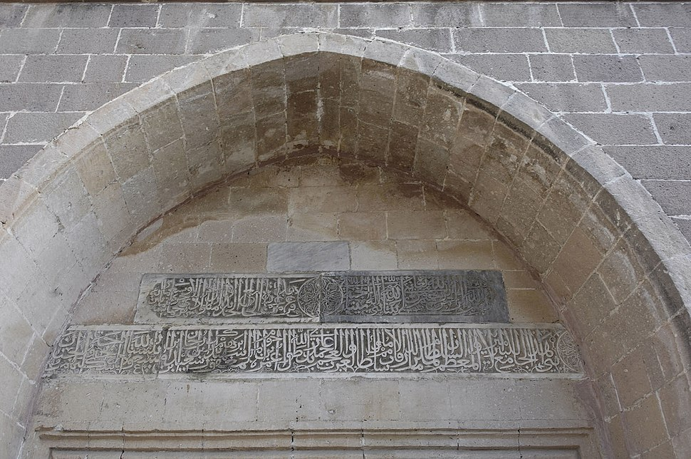 Milas Ulu Camii 5012