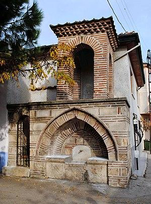 Veled-i Yaniç Mosque - Image: Minareçeşme