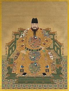 Chenghua Emperor 9Th Emperor of the Ming dynasty