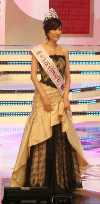Miss Korea 2009 - 2009 Miss Korea Sun Cha Ye-lin.