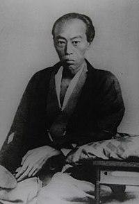 Mitsukuri Genpo.jpg