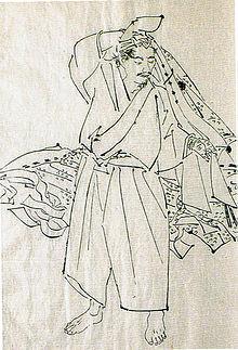 Miura Yoshizumi.jpg