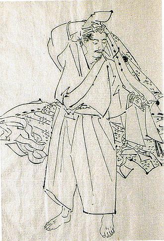 Miura clan - Miura Yoshizumi in an image from the Bakumatsu period