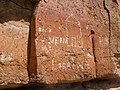 Modern Petroglyphs dyeclan.com - panoramio.jpg