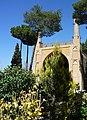 Monar Jonban (Shaking Minarets).jpg