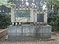 Monument of KINEYA Katsusaburou of successive generations.jpg