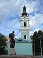 Monument of Ukrainka Lesya and church.jpg