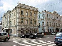 Moscow, Sadovnicheskaya 48, 46.jpg