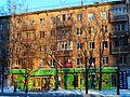 Moskau 2015 Wohnhaus Nachkriegsarchitektur Copyright MEH Bergmann.JPG