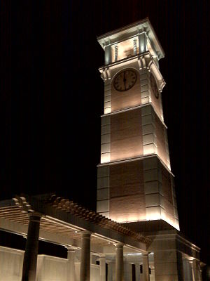 University of South Alabama - Moulton Bell Tower and Alumni Plaza