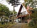 Mount Akagi Seiunso.jpg