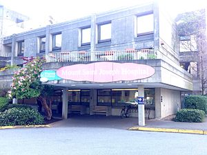 Providence Health Care (Vancouver) - Entrance to Mount Saint Joseph Hospital