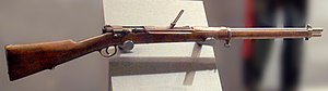 Murata rifle - Type 22 Murata repeating rifle