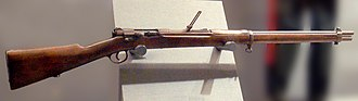Murata rifle - Type 22 Murata repeating rifle