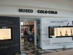 Español: Museo de Colo-Colo, Estadio Monumental