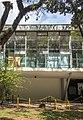 Museu Afro Brasil (08).jpg