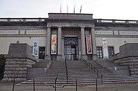 Museum Kunst & Geschiedenis (Brussel) 20181227 entree.jpg