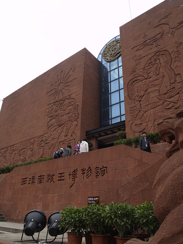 Zhujiang Kou