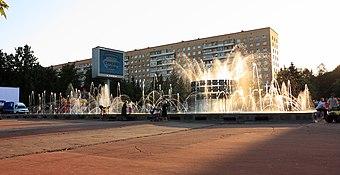 Musical Fountain (Penza).jpg