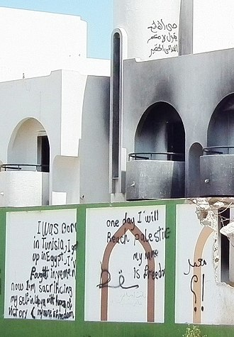 Libyan Civil War (2011) - Graffiti in Benghazi, drawing the connection to the Arab Spring
