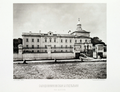 N.A.Naidenov (1884). Views of Moscow. 88. Schipok.png