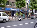 NEW YORKER'S Cafe - panoramio.jpg