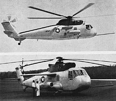 Sikorsky NH-3A