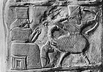 Nebuchadnezzar I - Image: Nabu Kudurri Usur