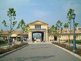ソレイユの丘 長井海の手公園