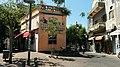 Nahalat Benyamin str. Te Aviv (14842782687).jpg