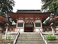 Nakamon Gate of Kashii Shrine 20170502.jpg