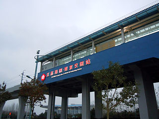 Nanjing Communications Institute of Technology station Nanjing Metro station