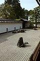 Nanzen-ji Zen Garden (26245527774).jpg