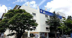 Narayana Multispeciality Hospital, Whitefield - Image: Narayana Multispecialty Hospital, Whitefield