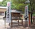 Narumi Yahata Shrine 04.jpg
