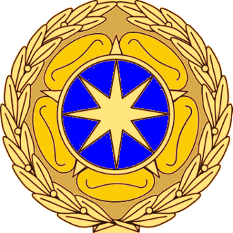 National Intelligence Meritorious Unit Citation - Image: National Intelligence Meritorious Unit Citation lapel button
