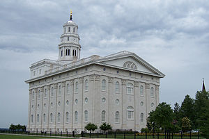 Nauvoo Illinois Temple - Image: Nauvoo Temple