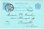 Netherlands 1896-07-15 5c postal card Sluis-Brussels G29.jpg