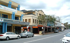 New Farm, Queensland - New Farm Village, located on Brunswick Street in New Farm
