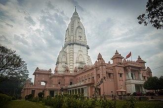 New Vishwanath Temple - Shri Vishwanath Mandir