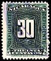 Nicaragua 1900 Due Scj47 used.jpg