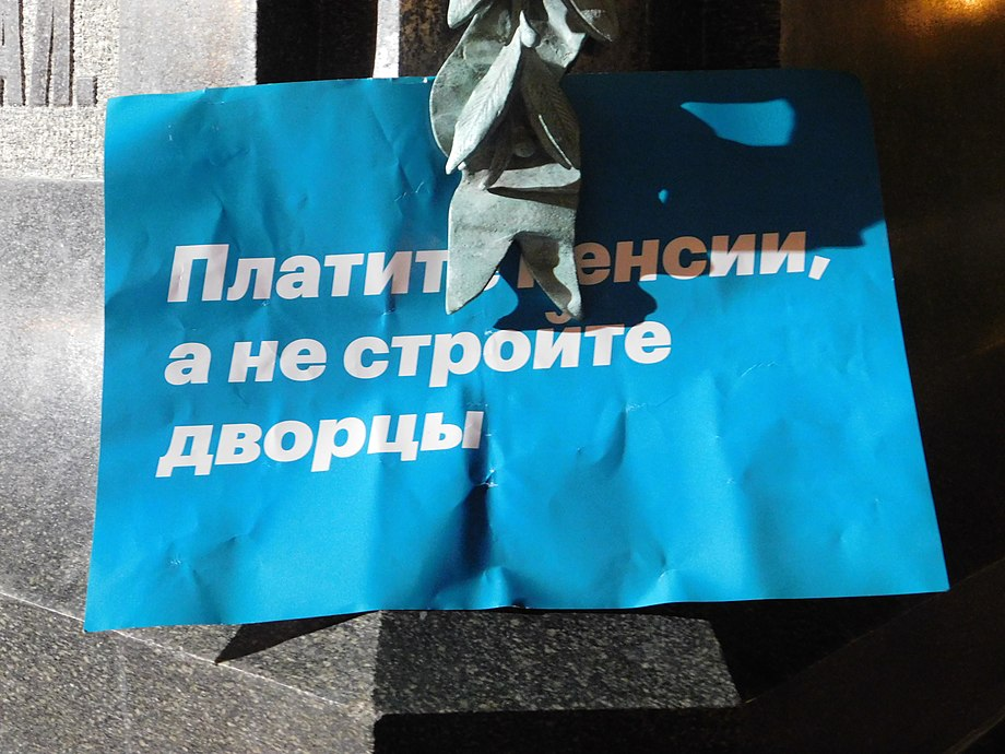 Night picket on Pushkin Square (2018-09-09) 79.jpg