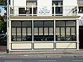 Nijmegen Café Groenewoud 250 jaar.JPG