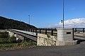 Nikoh bridge(Fukui city).jpg