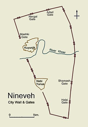 Book of Nahum - Simplified plan of ancient Nineveh, showing city wall and location of gateways.