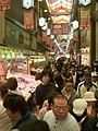 Nishiki Ichiba by jason.kaechler in Kyoto.jpg