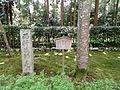 Nisonin - Kyoto - DSC06210.JPG