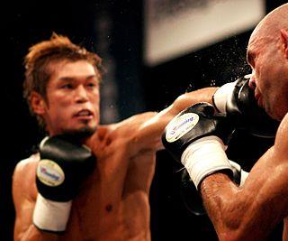Nobuhiro Ishida Japanese boxer