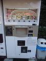 Noodle vending machine! (3154265220).jpg