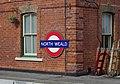 North Weald railway station MMB 10.jpg